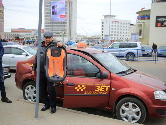 Как человеку с детьми вызвать такси в Нижнем Новгороде