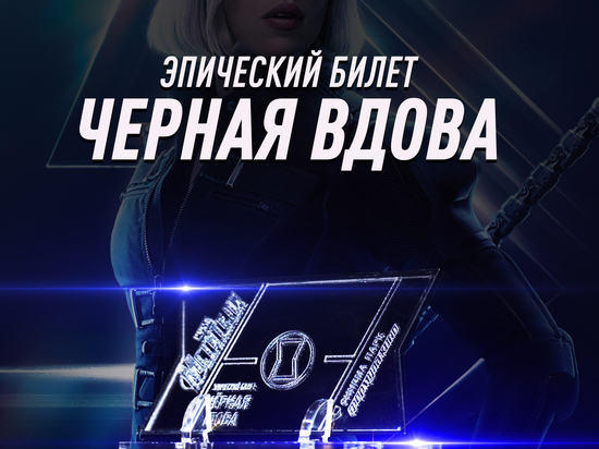 Конкурс для фанатов вселенной «Марвел» объявлен в Нижнем Новгороде