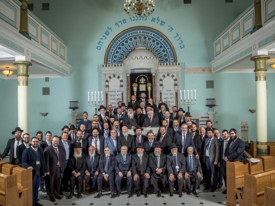 Раввины Европы обсудили в Риге проблемы борьбы с анисемитизмом