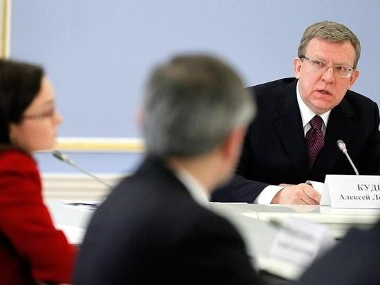 Financial Times: Путин назначит Кудрина на высокий пост, передав ему экономические полномочия Медведева