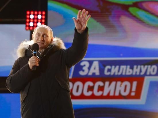 Половина россиян ждет от Путина значительных изменений