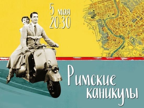 Летний кинотеатр откроют в Нижнем Новгороде на площади Маркина