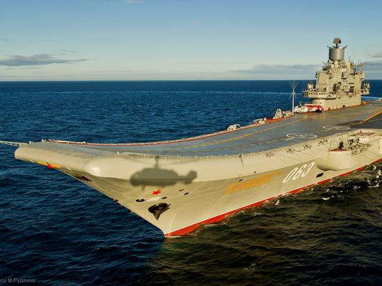 На ремонт авианесущего крейсера выделят около 60 млрд рублей