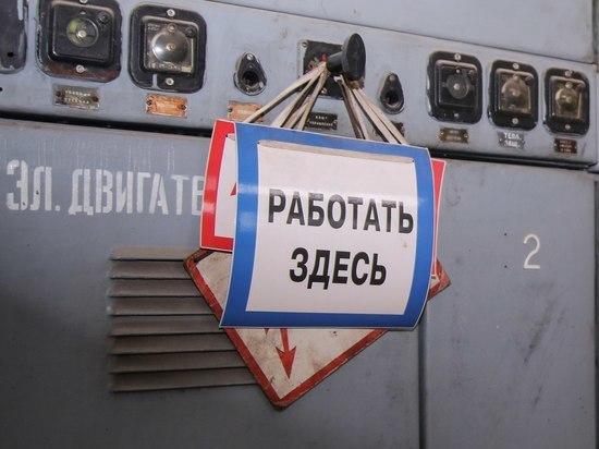 Незаконные отношения: в Карелии оштрафован бизнесмен, нарушивший права работника