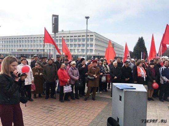 В Ульяновске повздорили из-за площади