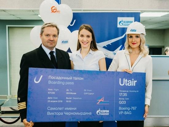 Boeing-767 получил имя Виктора Черномырдина