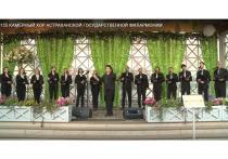 Открытый музыкальный международный конкурс исполнителей «Московская весна А Cappella» проходит в Москве второй раз