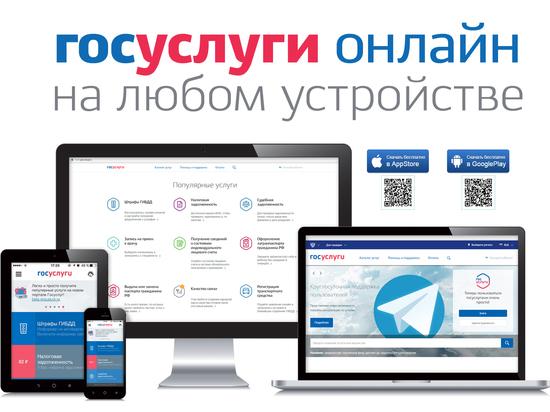 Автолюбителей Мордовии приглашают воспользоваться электронными услугами