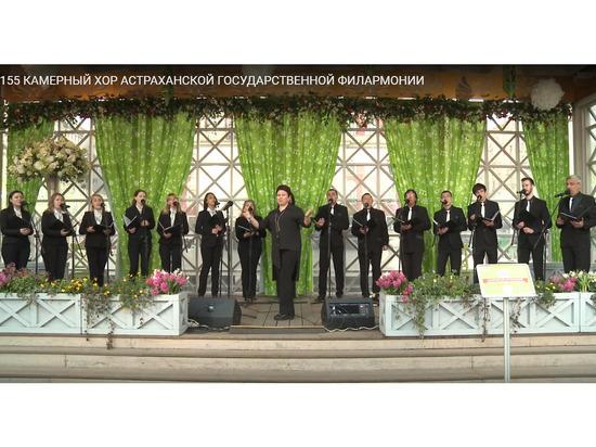Астраханский камерных хор участвует в международном конкурсе