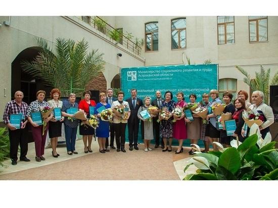 В Астрахани прошёл VI чемпионат компьютерной грамотности «Все в сеть!»