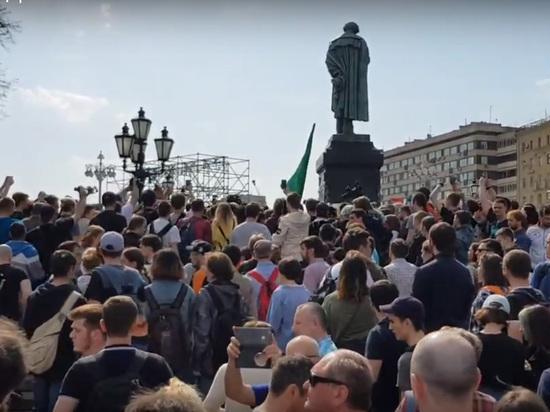 Навальный и НОД пришли на Пушкинскую: в Москве начались задержания