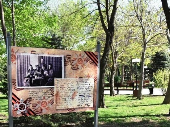 В Братском саду можно почитать письма военных лет