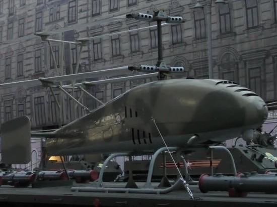 Минобороны России рассекретило планы разработки ударных беспилотников