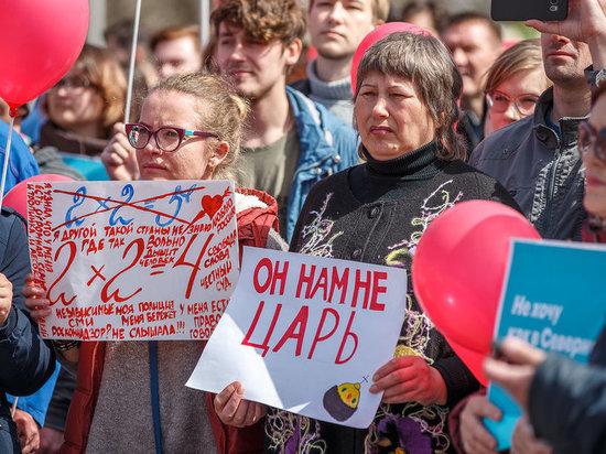 Без царя и президента. Митинг в Казани
