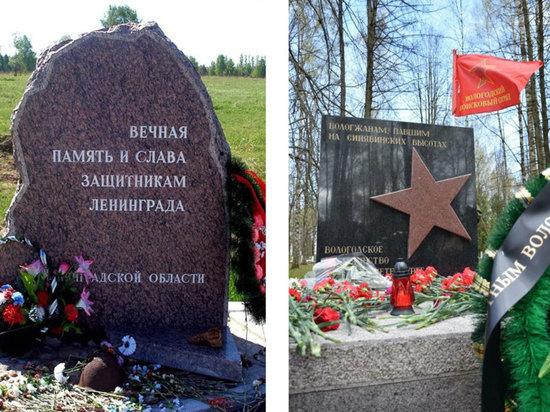 Вологодская делегация возложила венки к военному мемориалу
