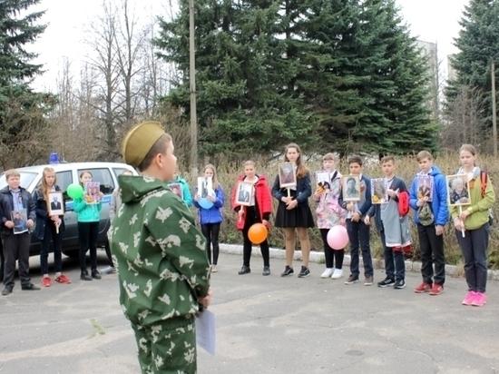 Акция «Мы - внуки победителей» объединила молодежь Костромской области в преддверии Дня Победы