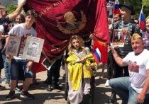 «Евровидение 2018»: делегация России прошлась со Сталиным и Лениным