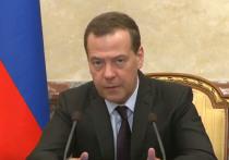 Как могут развиваться события с назначением нового правительства после инаугурации президента Владимира Путина, можно спрогнозировать, исходя из опыта 2012 года
