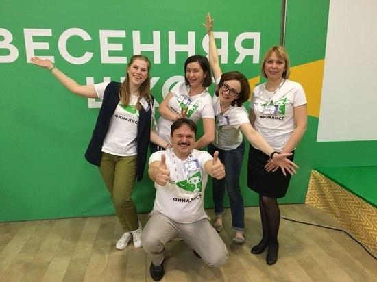 Чебоксарские педагоги стали обладателями премии Всероссийского конкурса «i–Учитель 2018»