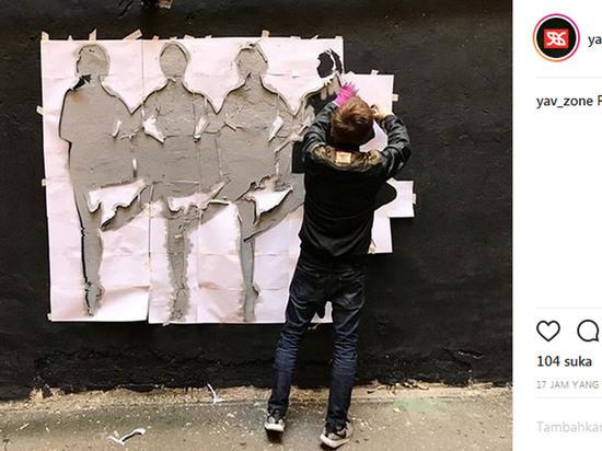 Граффити с намеком, посвященное инаугурации президента, появилось в Петербурге