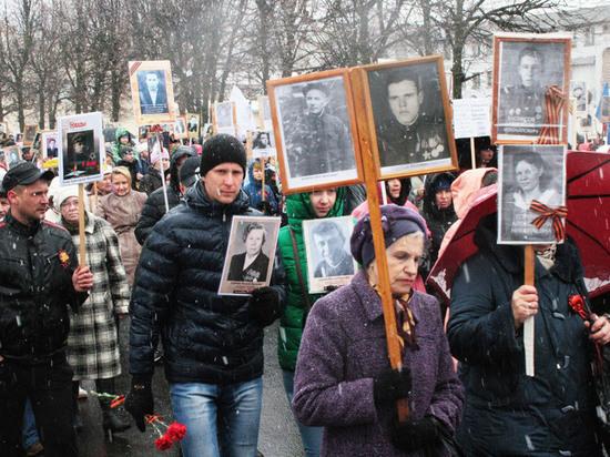 Бессмертный полк в Костроме пройдет новым маршрутом