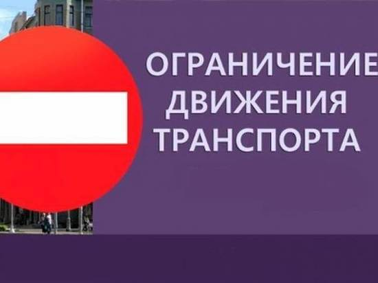 9 мая в Саранске перекроют ряд улиц