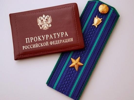 Ульяновске власти оставили людей жить в аварийном доме