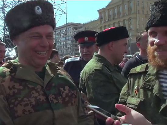 Кто эти лица?: СПЧ выяснит личности избивавших москвичей казаков