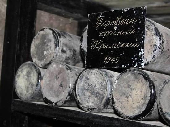 Из подвалов «Массандры» достали 300 бутылок коллекционного вина победного 1945-го