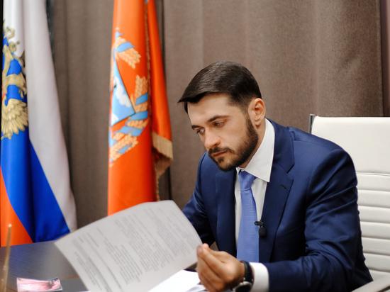 Александр Прокопьев поддержал проект «Семейный старт»