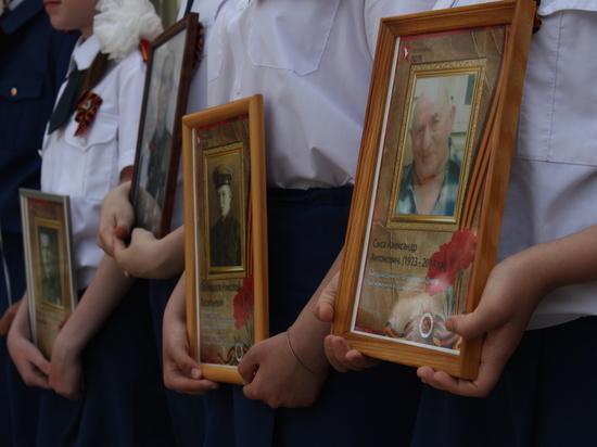 Волгоградские школьники почтили память ветеранов