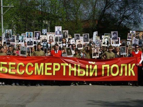 Ульяновцев приглашают принять участие в акции «Бессмертный полк»