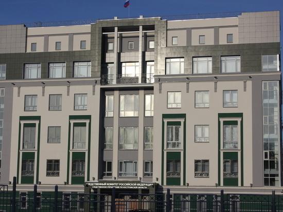 Расследованием смерти работника на частном предприятии занялся СК Костромской области