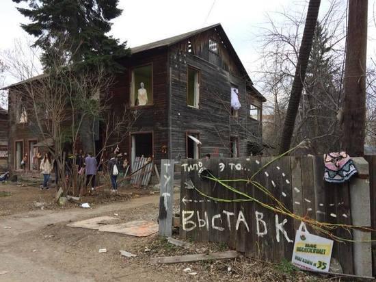 В Екатеринбурге сносят барак, в котором жила Майя Плисецкая