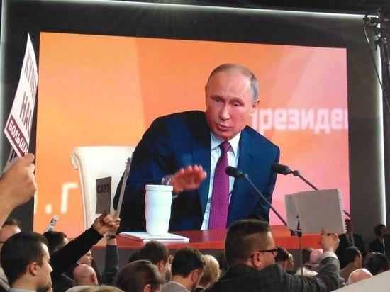 Россияне продают «президента», среди самых предприимчивых есть даже астраханцы