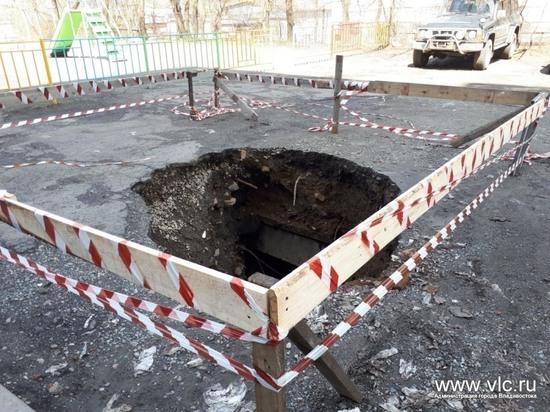 Названы причины провала в жилом микрорайоне Владивостока