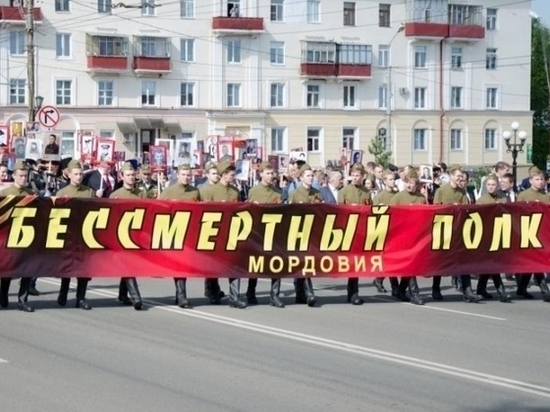 Ограничат движение транспорта во время акции «Бессмертный полк» в Саранске