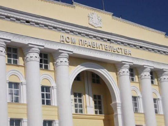 Оксана Солнцева покинула пост министра молодежного развития Ульяновской области