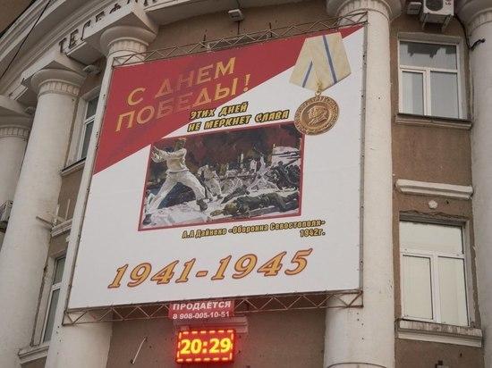 Курганцев шокировали ошибки на баннерах ко Дню Победы: «Это же не надпись на заборе!»
