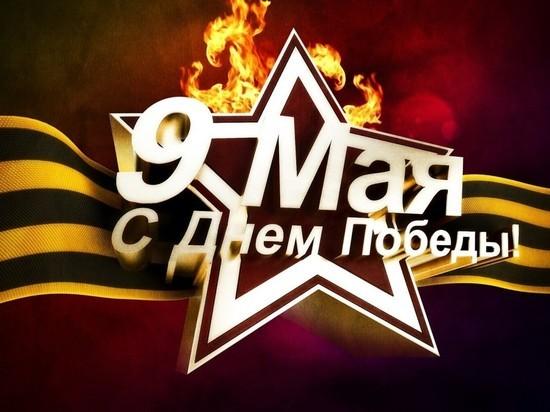 Как в Астрахани отметят День Победы?