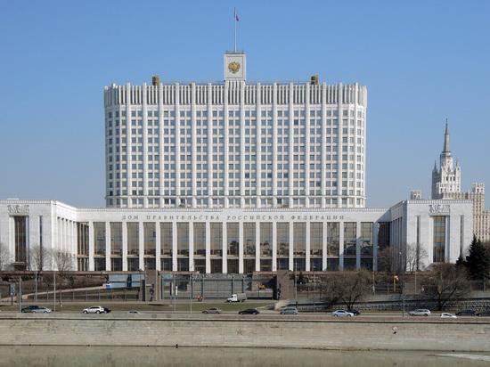 Шесть сюрпризов нового правительства Медведева