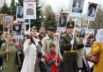 Афиша на 9 мая: как Ижевск отметит 73-ю годовщину Дня Победы