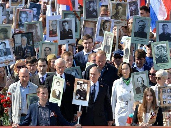 «Бессмертный полк» и перекрытие улиц в Москве 9 мая: маршруты