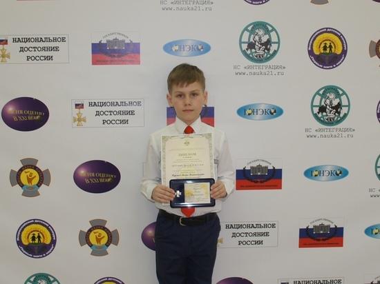 Второклассник из Чебоксар победил во Всероссийском конкурсе научных работ