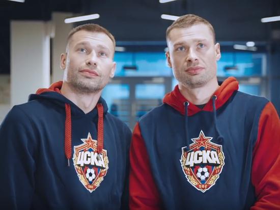 СМИ поспекулировали по поводу возвращения Березуцких в сборную России