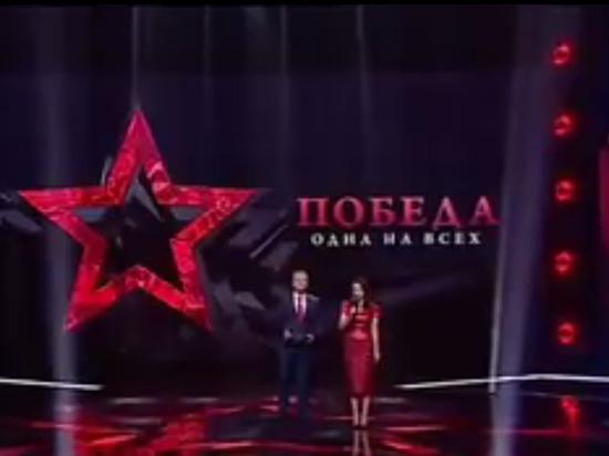 На Украине пригрозили сжечь телеканал из-за концерта к 9 мая