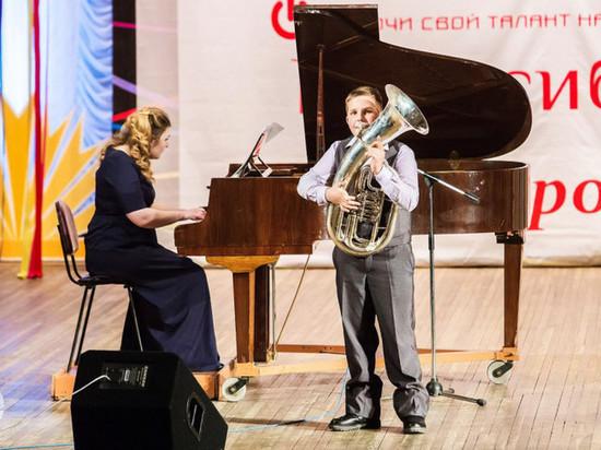 Юный житель Карасука победил на Международном конкурсе