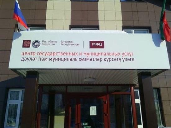 9 мая в филиалах МФЦ в Татарстане будет выходным днем