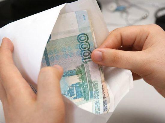 Пожаловаться на зарплату в «конвертах» костромичи смогут сегодня