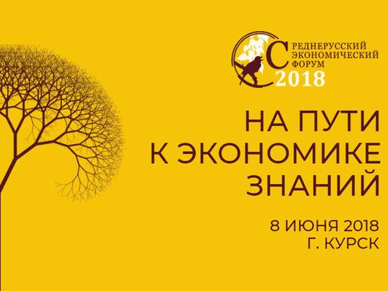 Врио губернатора Воронежской области Гусев поприветствовал участников VII СЭФ